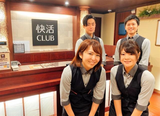 快活CLUB アクロスプラザ与次郎店の画像・写真